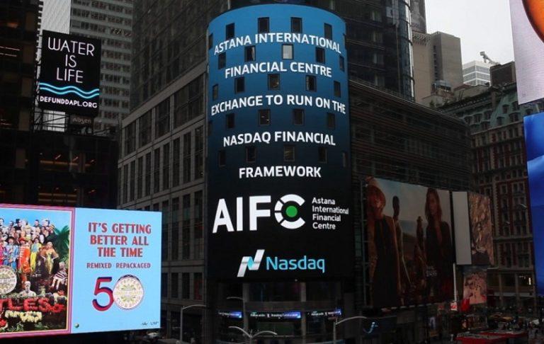 Международный финансовый центр Астана