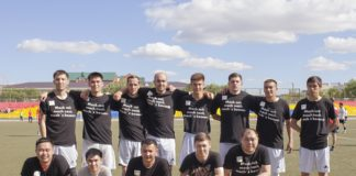 Футбол во имя дружбы