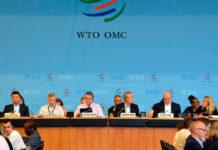 Министерская конференция