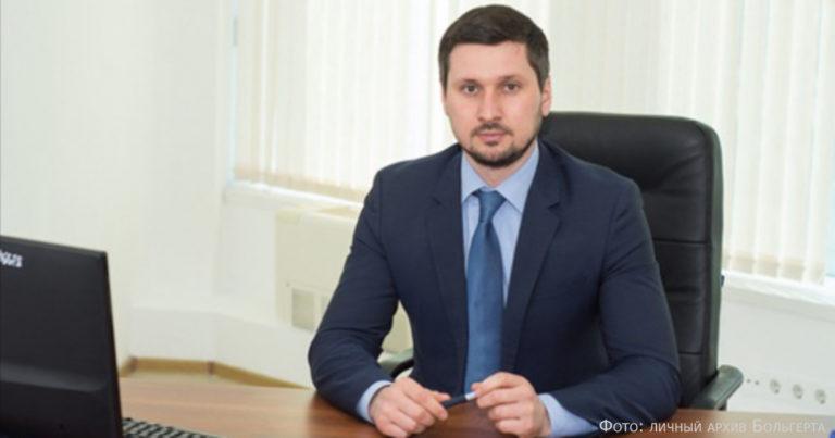 Новый заместитель председателя правления НПП РК «Атамекен»