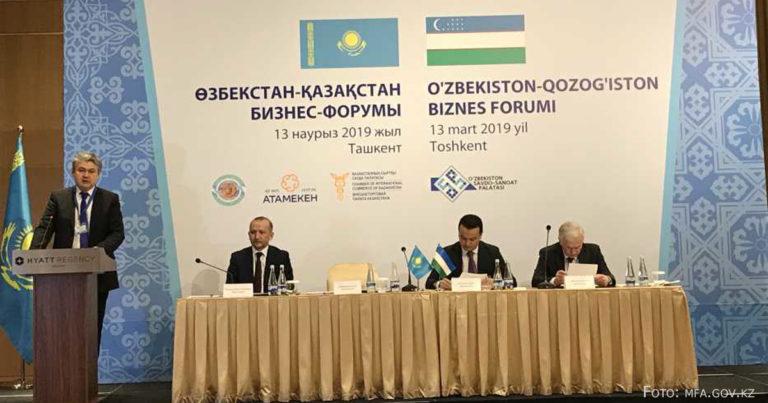 Казахстанско-узбекский бизнес-форум