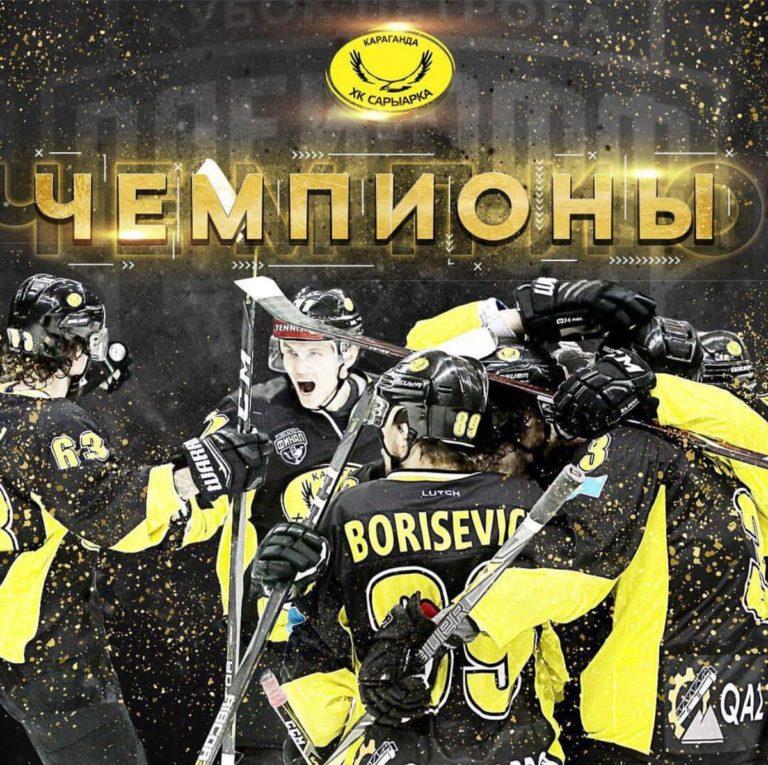 «Сарыарка» установила новый рекорд в Высшей хоккейной лиге