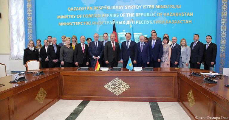 Укрепление казахстанско-германского сотрудничества