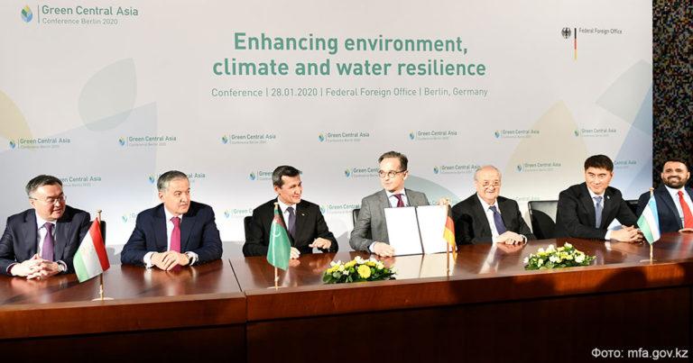 Диалог высокого уровня по вопросам изменения климата