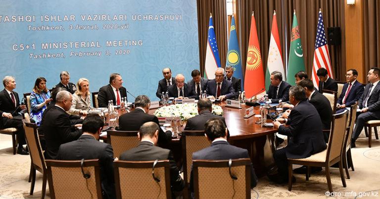 Казахстан принял участие в Министерской встрече «C5+1»