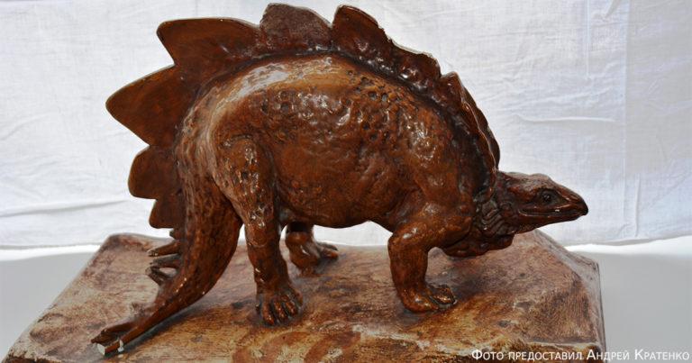Восточно-Казахстанский стегозавр