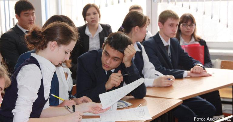 Как дела с «немецким» в школах?