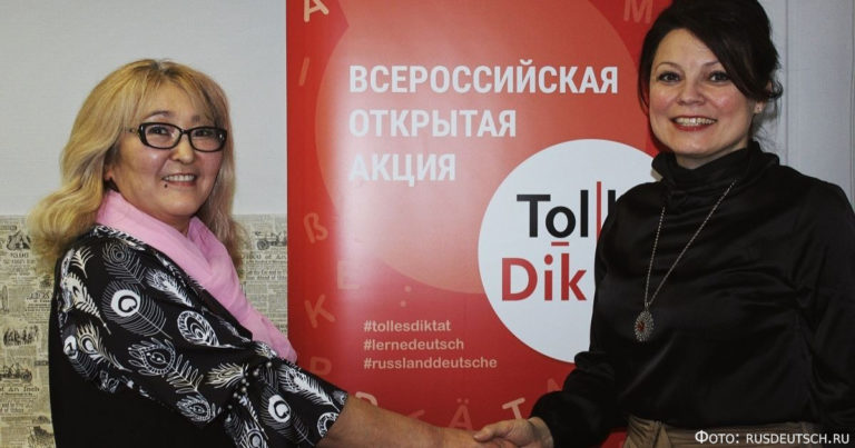 «Tolles Diktat-2020» в Казахстане