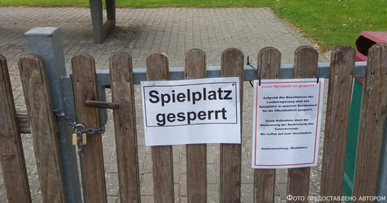 Карантин в Германии: в эпицентре или оазисе?
