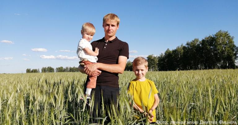 Дмитрий Фицнер: «Пашня звала за собой…»