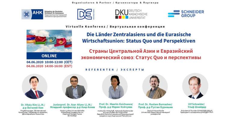 Страны Центральной Азии и Евразийский экономический союз: статус Quo и перспективы
