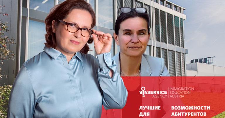 Девиз FH Burgenland: «Объединяя лучшее»