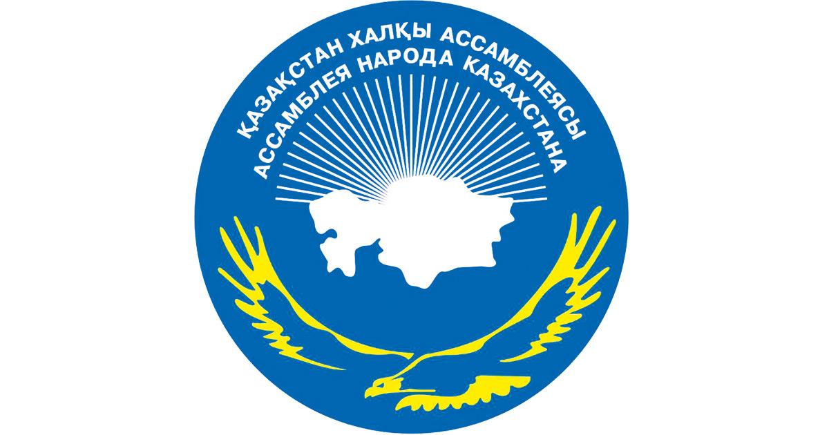 Лого АНК