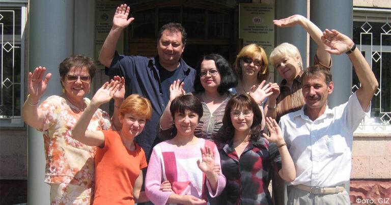 Окончание деятельности GIZ в Программе BMI