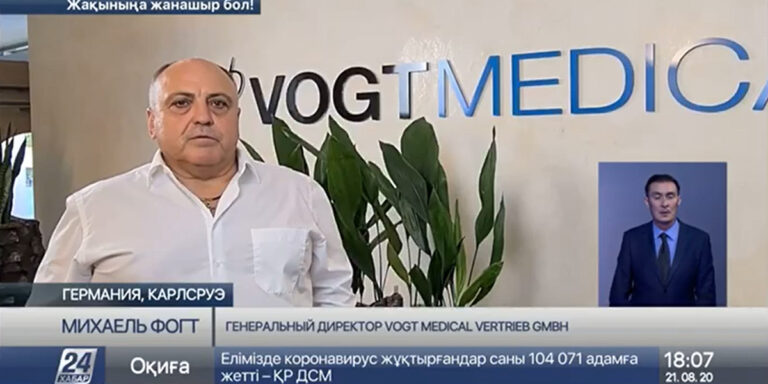 Гуманитарный груз из Германии прибыл в Казахстан