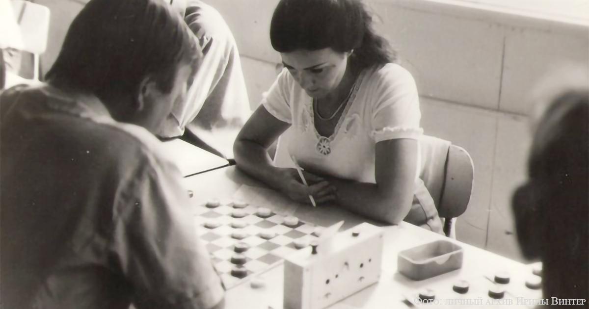 И.Винтер на Всесоюзных шахматно-ша- шечных соревнованиях в Одессе, 1984 г.