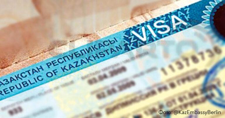 Внимание: всем лицам, планирующим поездки из Германии в Казахстан