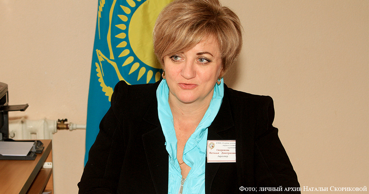 Наталья Скорикова
