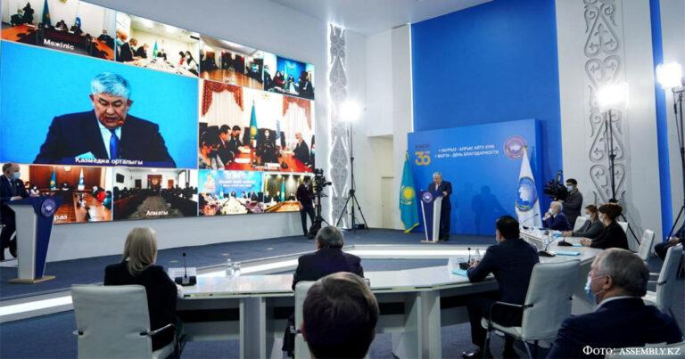 Единство и согласие – главные казахстанские ценности