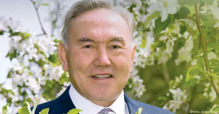 Поздравление Елбасы Нурсултана Назарбаева с праздником Наурыз