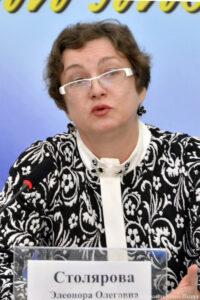 Элеонора Столярова
