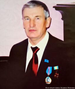 Иван Вечтейн
