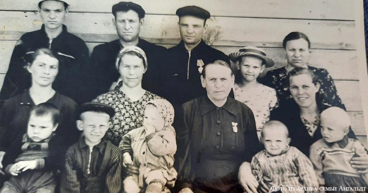 Семья Ангальдт