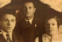 Семья Шрам: (слева направо) Вильгельм, Отто и Эрна, февраль 1939 г.
