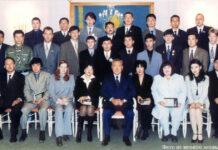 Встреча Первого Президента РК Нурсултана Назарбаева с молодежными лидерами. Ирина Фукс - вторая слева от Президента.
