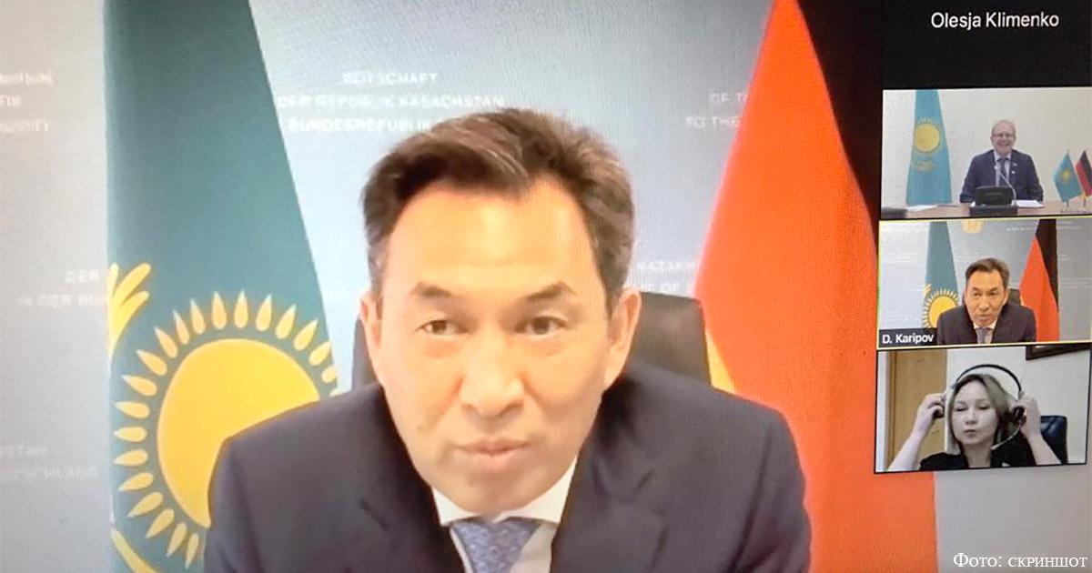 Даурен Карипов