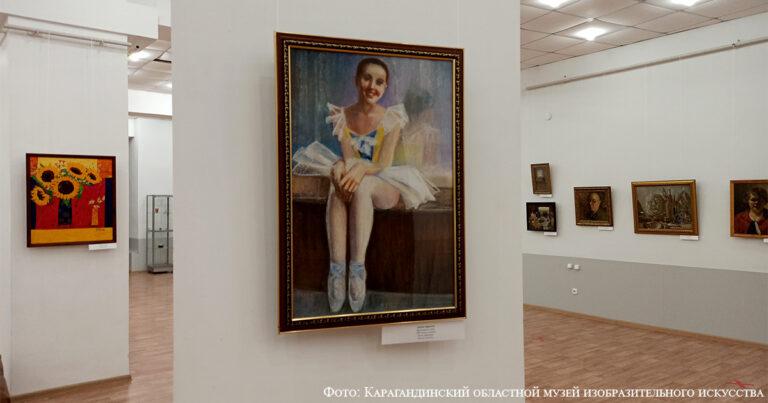 Немецкие художники Караганды
