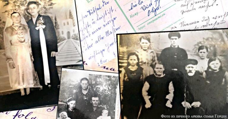Последние из бывших российских меннонитов