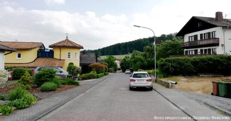 Из чего растёт немецкая деревня