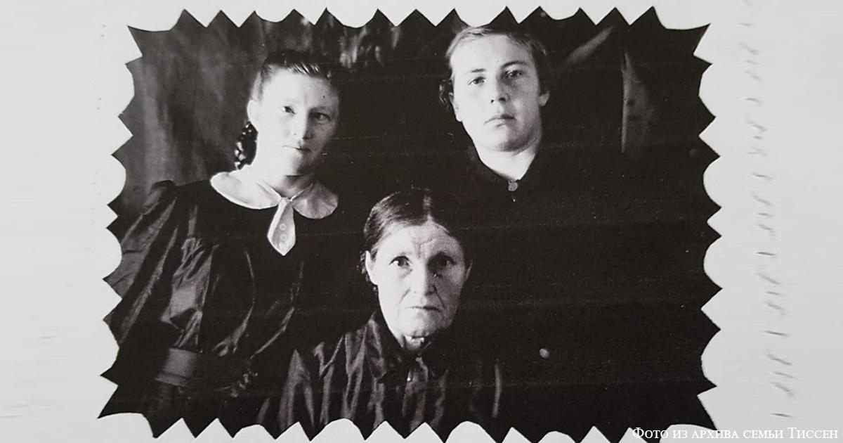 Тиссен-Штеффен Мария Абрамовна с дочерьми Анной и Елизаветой