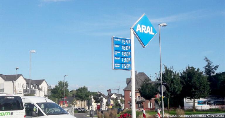 График цен: бензин до и после полудня