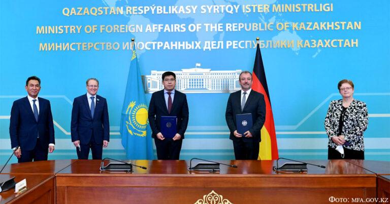XVIII заседание Казахстанско-германской межправкомиссии