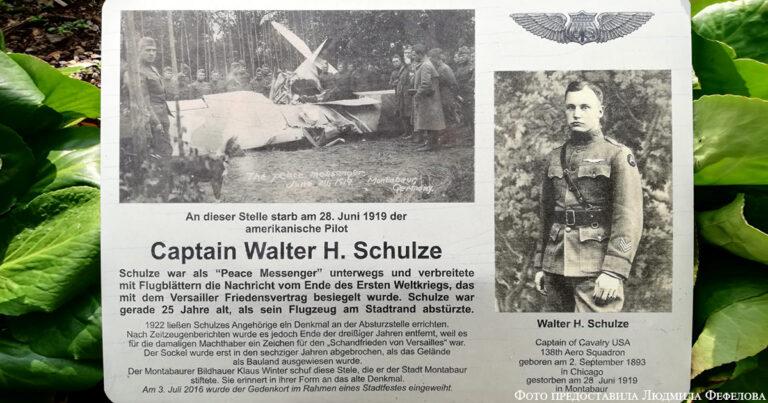История памятника как история войны