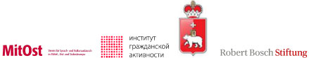 logo_33_2.jpg