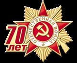 70. Jahre Ende des Zweiten Weltkriegs