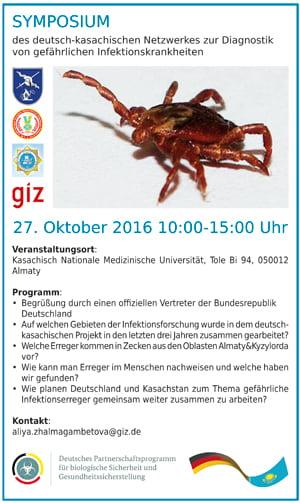 Symposium des deutsch-kasachischen Netzwerkes zur Diagnostik von gefährlichen Infektionskrankheiten