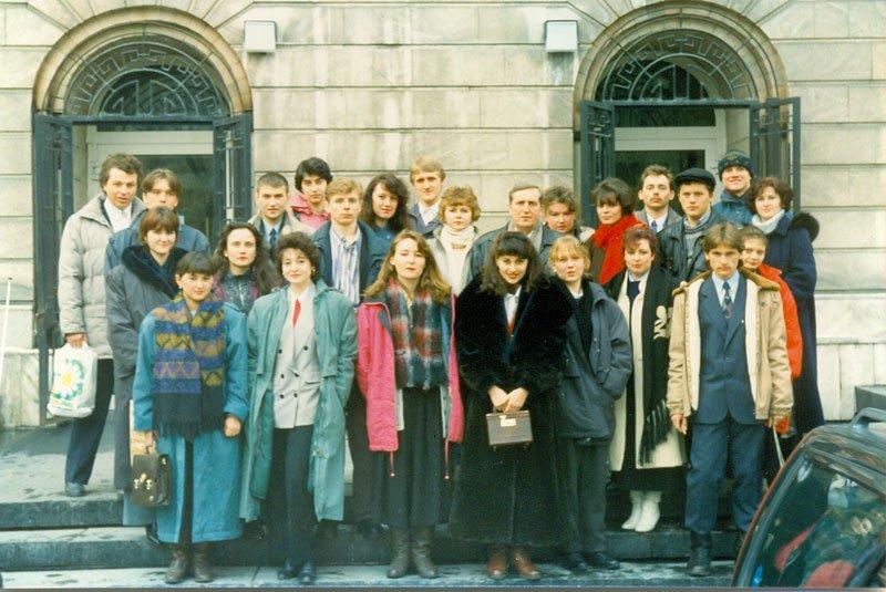 Делегаты установочной конференции по созданию Союза немецкой молодежи Казахстана, Алматы, 1996 г.
