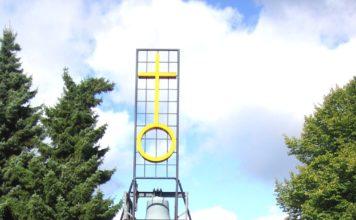 Die Friedlandglocke ist eine Eisenhartgussglocke, die 1949 von Vertriebenen, Flüchtlingen und Heimkehrern dem Lager Friedland gespendet wurde