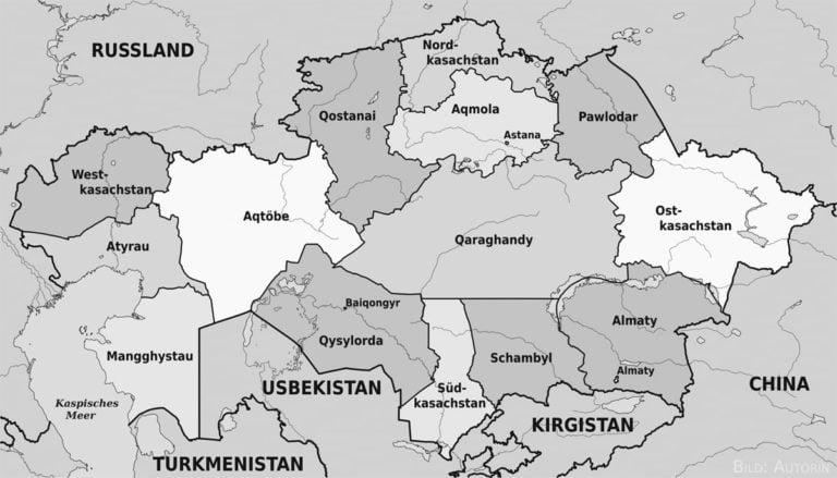 Japanische Kriegsgefangene in Kasachstan: Lager in Kasachstan (Teil 1/2)