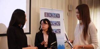 Runder Tisch der OSZE zur MIgrationspolitik in Kasachstan