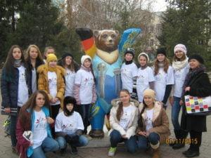 PASCH–Schule Nr.62 Astana