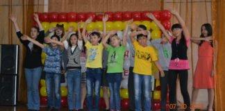 Schulgymnasium Nr. 7