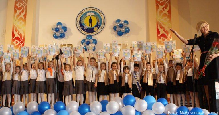 Porträt der Innovativen Schule Nr. 39 mit Gymnasialklassen der Stadt Pawlodar