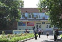 Mittelschule №12