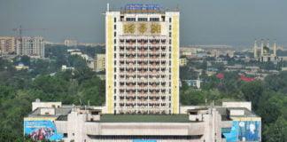 Studentenwohnheim Almaty