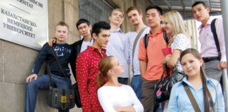 DKU als Beispiel des deutschen Bildungsengagement
